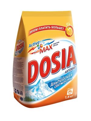 Dosia AUTOMAT Альпийская свежесть Средство моющее синтетическое порошкообразное 1,8 кг. Цвет: оранжевый