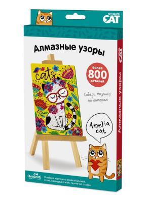 Origami Cat. Мозаика. Алмазные узоры. Amelia Cat. Цвет: красный, белый, желтый