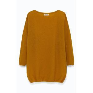 Пуловер с воротником-лодочкой, из шерсти и альпаки LULUBAY AMERICAN VINTAGE. Цвет: желтый,хаки,черный