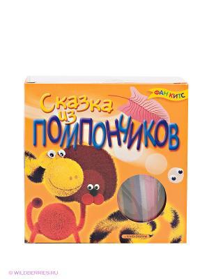 Сказка из помпончиков Fun kits. Цвет: желтый, черный, коричневый