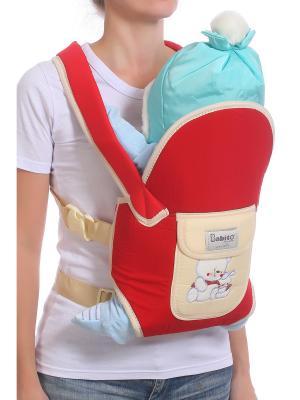 Слинг-рюкзак M-BABY. Цвет: молочный, красный