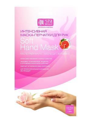 Интенсивная маска-перчатки для рук Spa belle. Цвет: белый