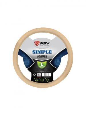 Оплётка на руль PSV SIMPLE (Бежевый) L. Цвет: бежевый