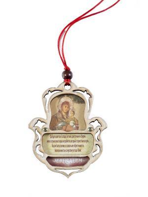 Благословение Водителя Вифлеемской Божьей Матери Holy Land Collections. Цвет: бежевый