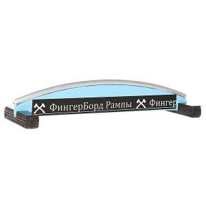 Перила для фингерборда Turbo-Fb Фбр Радуга Круглая Light Blue. Цвет: голубой