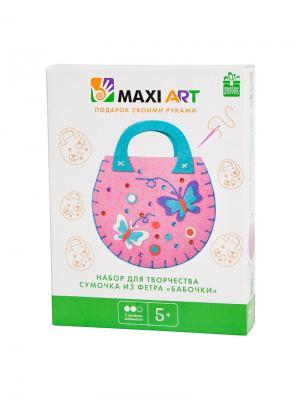 Набор для Творчества. Сумочка из Фетра Бабочки MAXITOYS. Цвет: бирюзовый, голубой, розовый