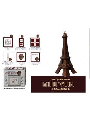 Декоративное настенное украшение ЭЙФЕЛЕВА БАШНЯ Magic Home. Цвет: коричневый