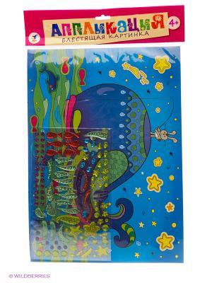 Набор для творчества Блестящая картинка. Кит и дельфины Дрофа-Медиа. Цвет: синий