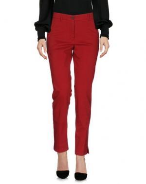 Повседневные брюки SCAGLIONE. Цвет: кирпично-красный