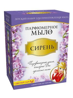 Мыло парфюмированное Сирень Master IQ2. Цвет: фиолетовый