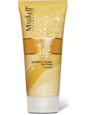 Aa Lux Экспресс-пилинг для лица с Золотом, 100 гр Markell. Цвет: белый
