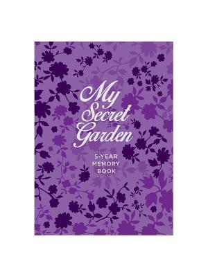 Пятибук My Secret Garden. 5-Year Memory Book Эксмо. Цвет: фиолетовый, темно-фиолетовый