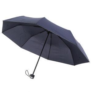 Зонт Tom Tailor 211TTB00016314. Цвет: темно-синий ирис