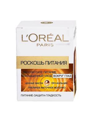 Крем для области вокруг глаз Роскошь Питания L'Oreal Paris. Цвет: белый