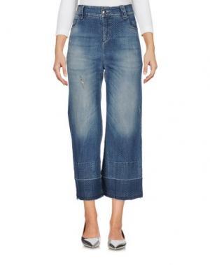 Джинсовые брюки MARIAGRAZIA PANIZZI. Цвет: синий