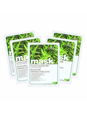 Набор тканевых масок для лица Rosemary Firming Pore Mask, 5*40 гр. Beauty Host. Цвет: прозрачный
