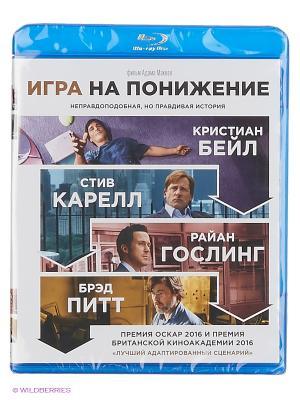 Игра на понижение (Blu-ray) НД плэй. Цвет: белый