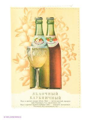 Обложка Mitya Veselkov. Цвет: бежевый