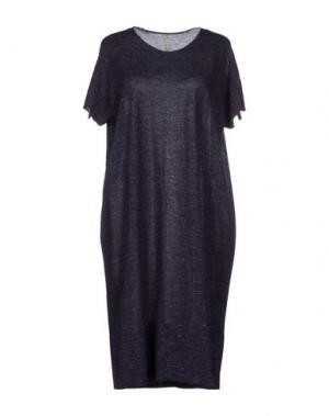 Короткое платье BOBOUTIC. Цвет: баклажанный