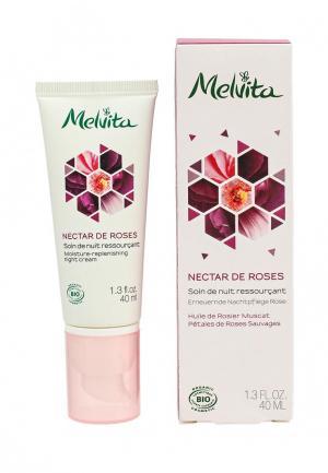 Крем для лица Melvita