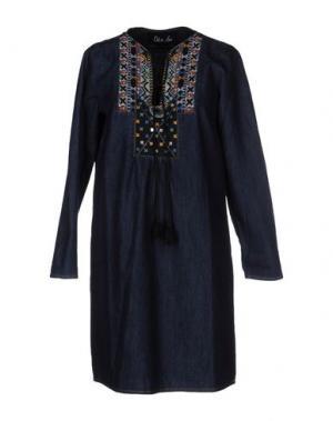 Короткое платье ODI ET AMO. Цвет: синий