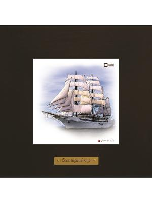 Картина-сувенир Sea Cloud II Ceramic Picture. Цвет: бежевый