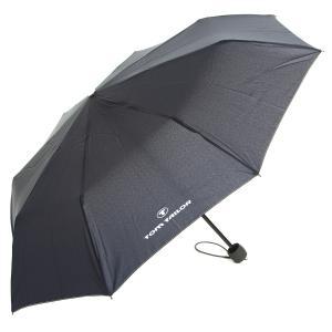 Зонт Tom Tailor 211TTB00012999. Цвет: черный