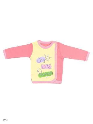 Кофта для новорожденных Bonito kids. Цвет: малиновый, желтый