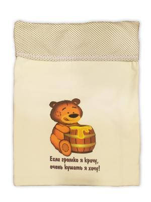 Одеяло-плед Надписи BABYGLORY. Цвет: желтый