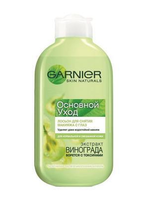 Очищающий лосьон для снятия макияжа с глаз Основной уход нормальной и смешанной кожи, 125 мл Garnier. Цвет: зеленый