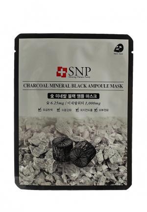 Маска для лица SNP. Цвет: прозрачный