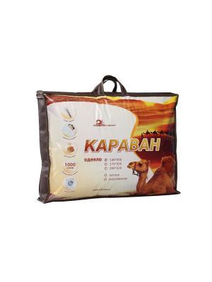 Одеяло Караван ИвШвейСтандарт. Цвет: коричневый, кремовый