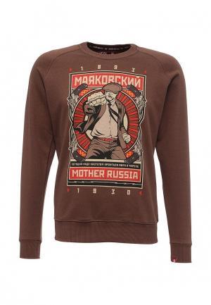 Свитшот Mother Russia. Цвет: коричневый