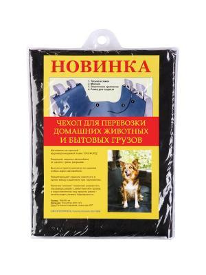 Чехол для перевозки домашних животных и бытовых грузов 145х165 см NIKLEN. Цвет: черный