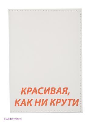 Обложка для паспорта Красивая, как не крути Mitya Veselkov. Цвет: белый, терракотовый