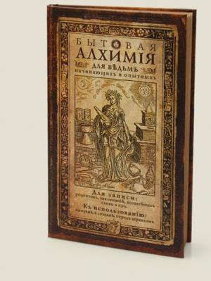 Записная книжка Бытовая алхимия Бюро находок. Цвет: коричневый, светло-коричневый
