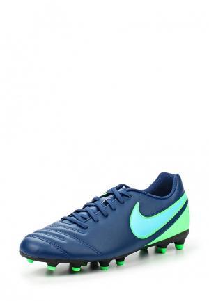 Бутсы Nike. Цвет: синий