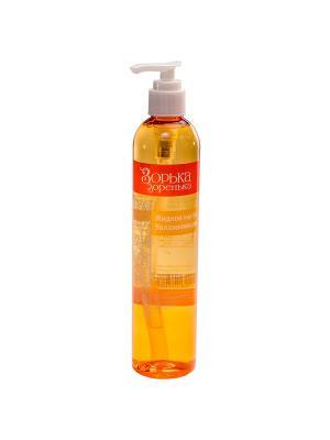 Жидкое мыло Увлажняющее Зорька-Зоренька. Цвет: оранжевый