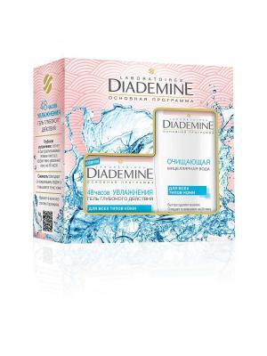 Подарочный набор Основная Программа Diademine. Цвет: голубой, розовый, белый