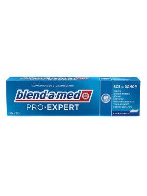Зубная паста Blend-a-med ProExpert Все в одном Свежая Мята, 100мл BLEND_A_MED. Цвет: синий
