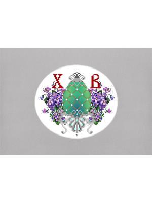 Набор для вышивания лентами р.24*26 Яйцо пасхальное Фиалки Матренин Посад. Цвет: белый, зеленый, сиреневый