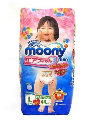Подгузники-трусики MOONY MAN L (9-14 кг), для девочек 44 шт.. Цвет: синий