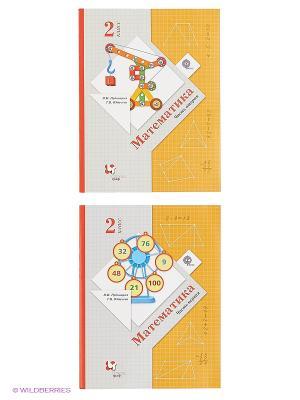 2кл. Рудницкая В. Н. , Юдачёва Т. Математика. Учебник (в двух частях) Вентана-Граф. Цвет: белый