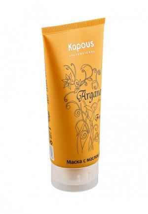 Маска Kapous. Цвет: оранжевый