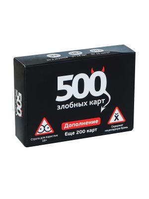 Дополнение 500 Злобных карт Cosmodrome Games. Цвет: синий