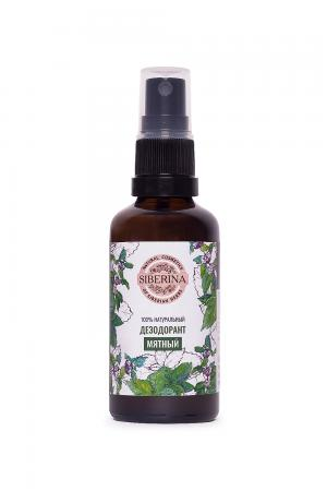 Натуральный дезодорант Мятный SIBERINA