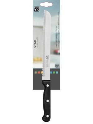 Нож для хлеба серии STAR, 20 см Koch Systeme. Цвет: черный, серебристый
