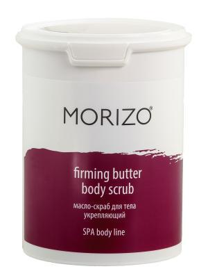 Morizo масло-скраб для тела укрепляющий 1000мл. Цвет: бледно-розовый