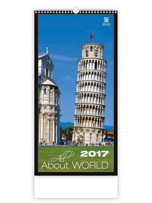 Календарь: All About World (Календарь путешествий) 8595230638700 ст.10 КОНТЭНТ. Цвет: белый