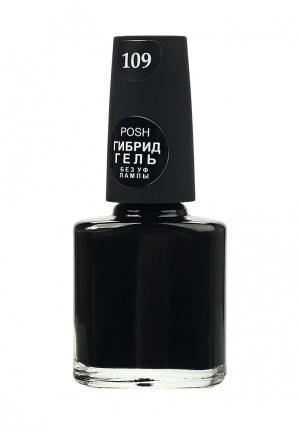 Гель-лак для ногтей Posh. Цвет: черный